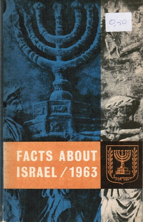 Titelblad van Facts about Israel - 1963